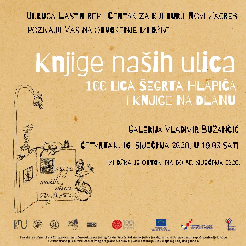 Otvorenje izložbe u Centru za kulturu Novi Zagreb